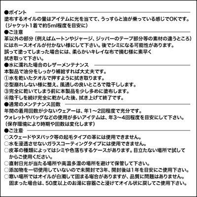 【ポイント10倍】マスタングPウォーター(馬油100%)35ml