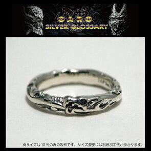 【牙狼GAROガロ】カオルのリングgaror2【jap工房】