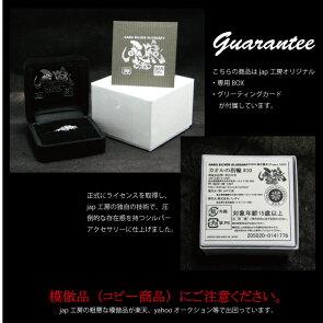 【牙狼GAROガロ】カオルのリングgaror2【jap工房】【RCP】