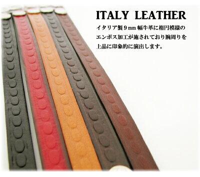 熟練職人手作りイタリア製センターステッチPUレザー使用ダブルホックブレスレット