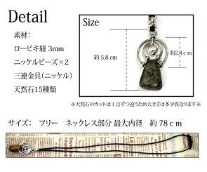スウィング3連天然石付きマクラメネックレスweb56【no】