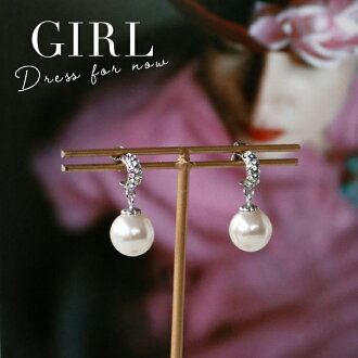 Mail order Rakuten new work pearl for the pearl pierced earrings rhinestone wedding ceremony pierced earrings party party invite second party graduating students' party to honor teachers ceremonial occasion accessory ladies レデイースレディースレディス women of the se