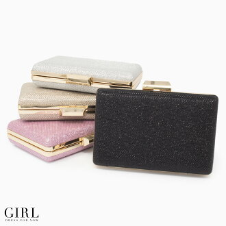 Party bag clutch bag wedding ceremony bag party bag party back clutch back clutch party four circle invite second party graduating students' party to honor teachers banquet Lady's 2way shoulder second society lam compact autumn