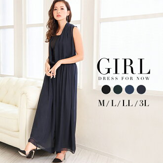 Party pants dress wedding dress invited large size party dress pants pants all-in-one Parties wedding reception party party wedding dress invited guest dress ladies formal formal dress