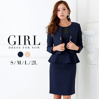 It is a set dress jacket in spring for 50 generations for 40 generations for ceremony entrance ceremony graduation ceremony entering a kindergarten type business 30 generations in the size skirt and others which a suit Lady's setup mom mother graduation