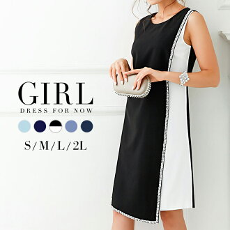 It is a try-on adult for 40 generations for 30 generations for size invite et al. having a small wedding ceremony dress party dress big size padded vest navy in the spring and summer in the spring and summer and dress second party banquet formal dress La