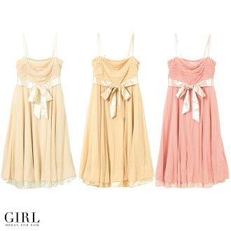 Best prom dresses wedding dress dot races dress one piece ★ fluffy cute party dress ★ dress invited wedding dress party dress parties store Dress wedding on! Formal dress clothes outfit 3 Camisole ladies one piece Rakuten