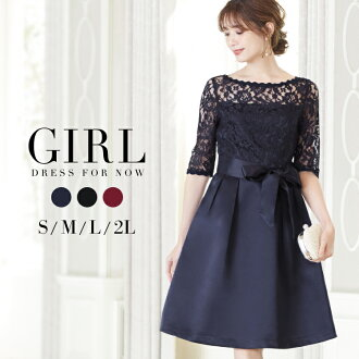 It is an adult for 40 generations for half-length sleeve 20s 30 generations when there is the sleeve with the party dress dress wedding ceremony dress invite party dress model Mika wearing second party banquet party party wedding ceremony dress invite dr
