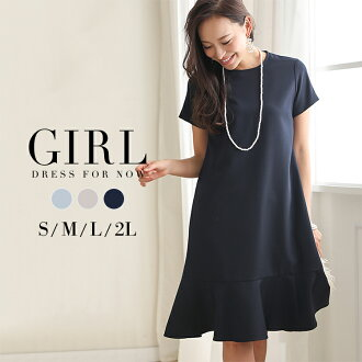 It is fall and winter in adult graduating students' party to honor teachers flare frill class reunion clothes clothes fall and winter for 40 generations when there is the sleeve with the party dress wedding ceremony one-piece dress invite party dress sec