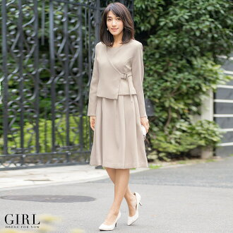 The size open day semi-four circle class reunion clothes clothes two points set that a suit mom mother ceremony suit dress jacket wedding ceremony dress invite Lady's formal suit suit set has a big in the fall and winter in the fall and winter