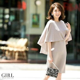 It is cape drape in the three-quarter sleeves clothes figure cover spring and summer with the sleeve which there is the party dress dress wedding ceremony dress model Mika wearing size party dress second party banquet party party wedding ceremony dress l