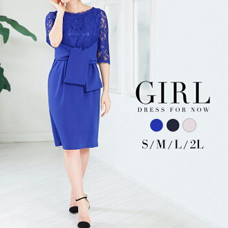 The half-length sleeve adult lace ribbon which there is the sleeve with the party dress wedding ceremony one-piece dress invite party dress second party banquet party party wedding ceremony dress invite dress guest dress Lady's four circle formal dress l