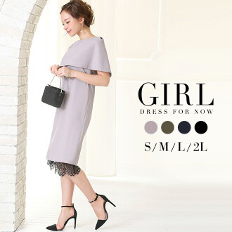 Clothes figure cover cape dress cape spring and summer with the sleeve which there is a party dress dress wedding ceremony dress invite big size party dress second party banquet party party wedding ceremony dress lady's four circle formal dress short sle