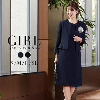 Suit mom mother ceremony suit dress jacket wedding ceremony dress invite Lady's formal suit suit set big size open day semi-four circle race navy black fall and winter in the fall and winter