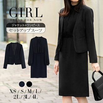 Suit mom mother ceremony suit dress jacket model Mika wearing wedding ceremony dress invite Lady's formal suit suit set big size open day semi-four circle navy black fall and winter in the fall and winter