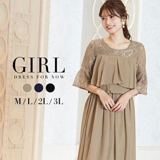 It is fall and winter in the adult fall and winter when there is a party dress in the sleeve with the navy invite party dress second party banquet party party wedding ceremony dress invite dress guest dress Lady's short sleeves sleeve which there is a bi