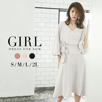 It is fall and winter in the long sleeves three-quarter sleeves adult class reunion clothes clothes fall and winter when there is a sleeve with the party dress big size wedding ceremony setup dress invite party dress tops blouse bottom soot cart second p