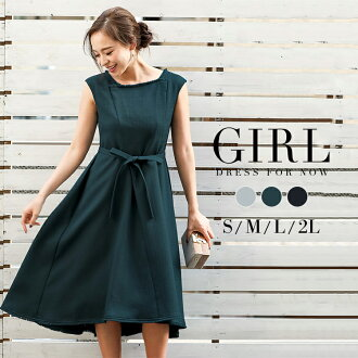 The size invite others which are small for 20 generations for wedding ceremony dress party dress big size long length long mi-mollet length navy relaxed 30 generations in the spring and summer in the spring and summer and dress second party banquet party