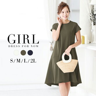 It is winter in spring in winter in short-sleeved adult A-line maternity spring when there is a sleeve with the party dress big size wedding ceremony one-piece dress invite party dress second party banquet party party wedding ceremony dress guest dress L