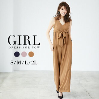 It is second party four circle guest dress model Mika wearing try-on figure cover clothes for 40 generations for party dress underwear-style wedding ceremony pantdress big size padded vest invite, etc. and dress all-in-one 30 generations in the spring an
