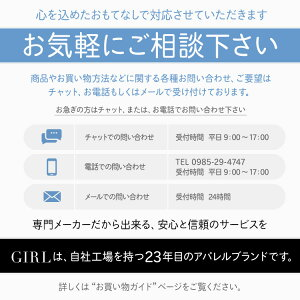 899184fedb28b 楽天市場  7%OFF  ご自宅試着 スーツ レディース 大きいサイズ ...