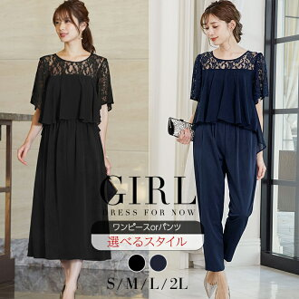 Party dress pants dress one-piece wedding dress model beauty fragrance worn invited large size party dress pants pants all-in-one Parties wedding reception party party wedding dress invited dress Wedding guest dresses