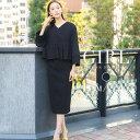 【ご自宅試着】スーツ レディース セットアップ ママ 母 卒業式 フォーマル 大きいサイズ スカート 他と被らない 夏 …