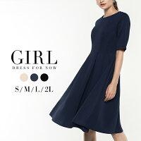 930f4270f418e PR 結婚式 ワンピース パーティードレス ドレス 袖あり 大きいサ.
