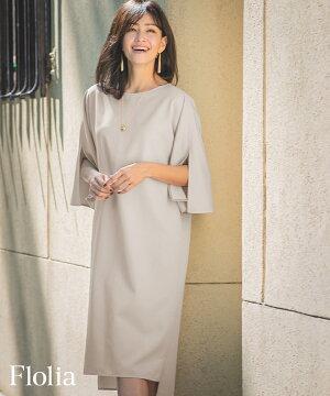 結婚式ワンピースパーティードレスドレス袖あり大きい大きいサイズゆったり小さいサイズ30代40代お呼ばれ