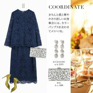 結婚式ワンピースパーティードレスドレスロング丈袖ありミモレ丈大きいサイズゆったりロングレース