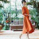 結婚式 ワンピース パーティードレス ドレス ロング丈 大きいサイズ 袖あり ゆったり ロング レース 小さいサイズ 長…