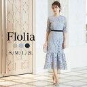 Flo fu 048 thumbnail