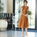 結婚式 ワンピース パーティードレス ドレス 袖あり レース 大きいサイズ ゆったり 小さいサイズ 30代 40代 お呼ばれ …