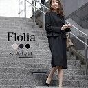 【10%OFFクーポン】スーツ レディース セットアップ ビジネス フォーマル 大きいサイズ 母 卒業式 セット スカート …