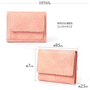【メール便送料無料】選べる40タイプ!頼れるミニ財布(GIRL)手のひらサイズミニ財布小さいシンプルコンパクトレディースメンズ小銭入れカードコインケース財布二つ折り三つ折り母の日ギフト