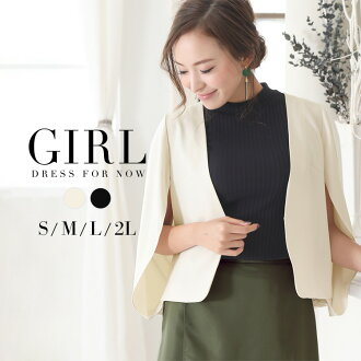 The bolero wedding ceremony invite long sleeves second meeting cardigan dress dress Lady's no-collar fall and winter which there is a sleeve in with the big size jacket party bolero party bolero jacket bolero second party overgarment four circle banquet