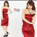 La dress 1408 3