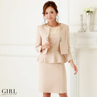 Party Wedding Dress Guest Suits Product Name