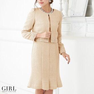 The size business office and others which suit Lady's has a big and graduation ceremony entrance ceremony graduation ceremony entering a kindergarten expression omiyamairi mom mother mother ceremony suit two points set setup wedding ceremony dress party