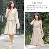 It is a set dress jacket omiyamairi mother figure cover in spring for 50 generations for 40 generations for ceremony entrance ceremony graduation ceremony entering a kindergarten type business 30 generations in the size skirt and others which a suit Lady