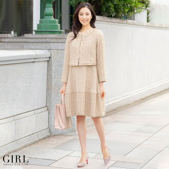 The size open day semi-four circle spring winter spring winter class reunion clothes clothes two points set tweed fringe lam which a suit mom mother ceremony suit dress jacket wedding ceremony dress invite Lady's formal suit suit set has a big