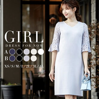 The long sleeves three-quarter sleeves race flare sleeve which there is the sleeve with the party dress wedding ceremony one-piece dress invite party dress second party banquet party party wedding ceremony dress invite dress guest dress Lady's four circl