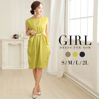 Party dress wedding ceremony one-piece dress invite party dress second party banquet party party wedding ceremony dress guest dress Lady's four circle formal dress padded vest no sleeve adult cocoon high waist class reunion clothes clothes spring winter