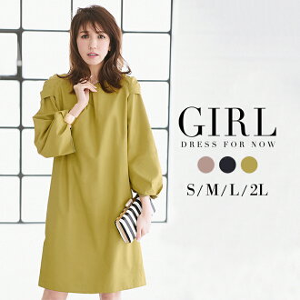 It is winter in spring in winter in omiyamairi mom mother ribbon model Mika wearing spring on a party dress long sleeves three-quarter sleeves adult cocoon cape style Seven-Five-Three Festival open day with the big size 30s 20s wedding ceremony one-piece
