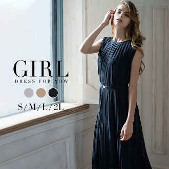 The size invite others which are small for 20 generations for wedding ceremony dress party dress big size long length long mi-mollet length navy relaxed 30 generations in the fall and winter in the fall and winter and dress party dress second party banqu