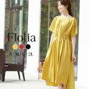 Flo fu 006 thumbnail