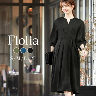 It is a simple high waist three-quarter sleeves long shot dress legendary man with long legs effect volume sleeve for 50 generations for invite others and figure cover 20 generations not to put it on for 40 generations for size 30 generations when the bi