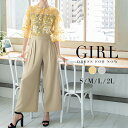 結婚式 パーティードレス ドレス ロング丈 大きいサイズ パンツスタイル パンツ 袖あり ゆったり ロング 小さいサイズ…