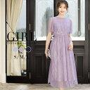 結婚式 ドレス パーティードレス ワンピース ロング丈 母親 大きいサイズ ロング 袖あり 袖付き レース ゆったり 小さいサイズ 30代 40代 お呼ばれ 他と被らない 20代 50代 体型カバー