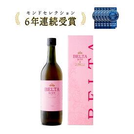 BELTA ベルタ酵素ドリンク 1本 【当日発送】